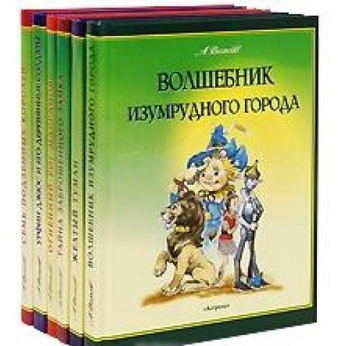 Zhelty tuman: A. Volkov