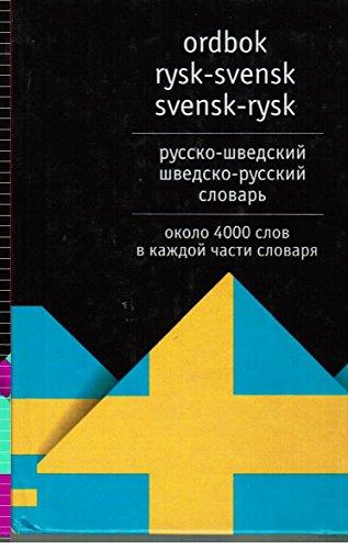 9785170203703: Russko-shvedskiy. Shvedsko-russkiy slovar
