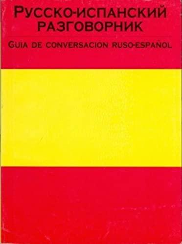 9785170227792: Russko-ispanskij razgovornik