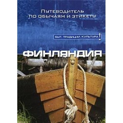 9785170488254: Remove it immediately A book for those who want to change themselves and the world around / Snimite eto nemedlenno Kniga dlya tekh, kto khochet izmenit sebya i okruzhayushchiy mir