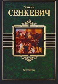 Krestonostsy: G. Senkevich