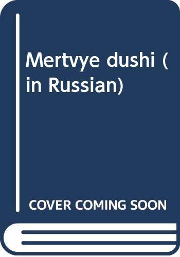 9785170604715: Mertvye dushi