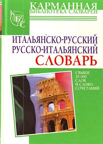 9785170614684: Italiansko russkii Russko italianskii slovar in Russian