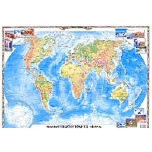9785170629053 Fizicheskaya Karta Mira Abebooks Author 5170629052
