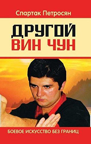 Amerika i mir. Besedy o buduschem amerikanskoy vneshney politiki: Bzhezinskii Z.