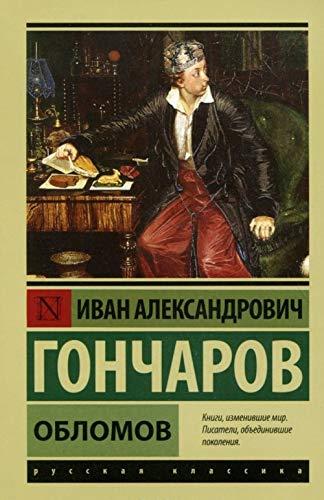 9785170897759: Oblomov
