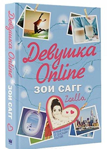 9785170898954: Devushka Online
