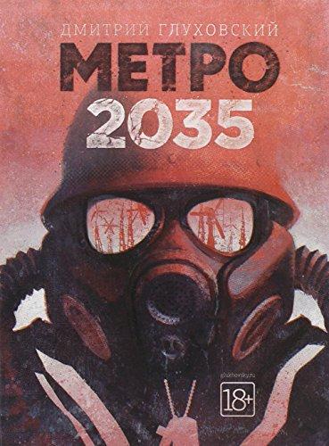 9785170905386: Metro 2035