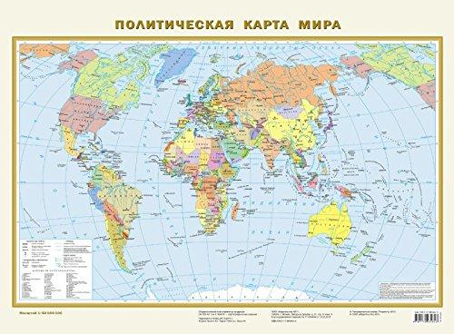 9785170946723 Politicheskaia Karta Mira Nastennaia Karta In