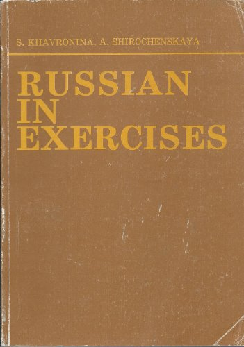 9785200002252: Russian in Exercises