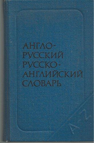 Slovar sinonimov russkogo iazyka: Prakticheskii spravochnik : okolo 11,000 sinonimicheskikh riadov ...