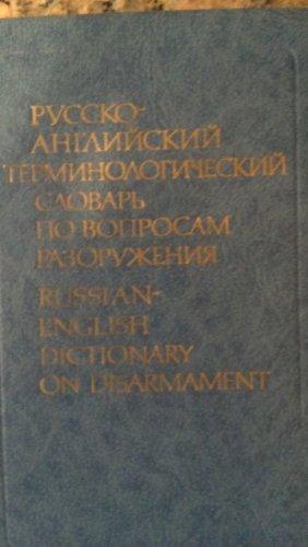 Russko-angliiskii terminologicheskii slovar po voprosam razoruzheniia: Okolo: Dmitrichev, Timur Fedorovich