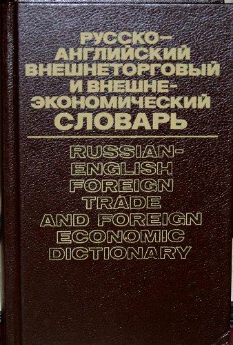 Russko-Angliiskii Vneshnetorgovyi I Vneshneekonomicheskii Slovar: Russian-English Foreign: Zhdanova, I.F.;Braslova, I.
