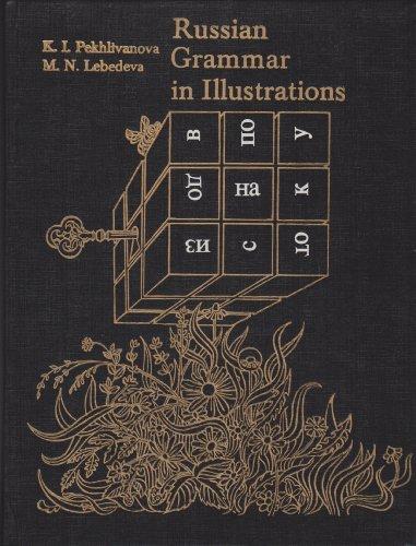 9785200021901: Russian Grammar in Illustrations