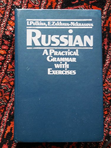 9785200022540: RUSSIAN - a Practical Grammar with Exercises