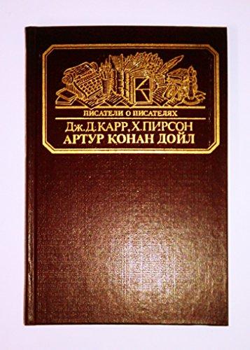 9785212001168: Artur Konan Doil