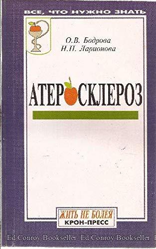 9785232011215: Aterskleroz