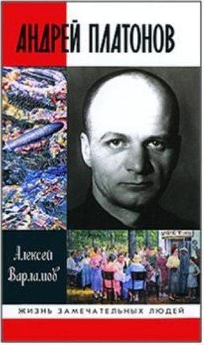 Companion to Andrei Platonovs The Foundation Pit