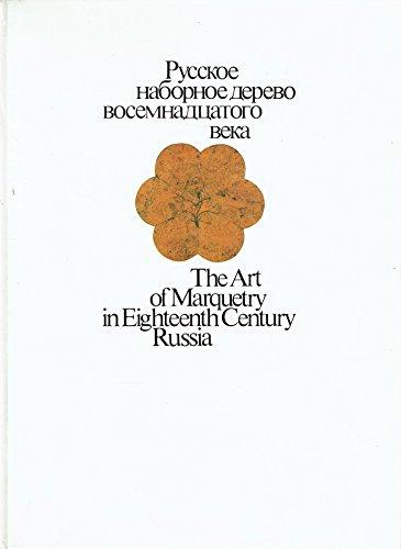 9785268007404: Russkoe nabornoe derevo vosemnadtsatogo veka - The Art of Marquetry in Einghteenth Century Russia