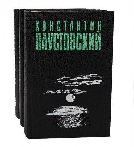 Izbrannye proizvedeniia v trekh tomakh (Russian Edition): Konstantin Paustovsky