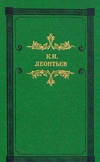 9785270010140: Konstantin Leontiev. Izbrannoe.