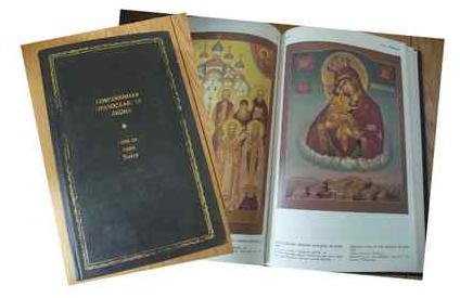Russian Icons Today (Russian and English Edition): Timchenko, S. V.