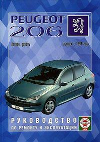 9785274801140: Peugeot 206. Rukovodstvo po remontu i ekspluatatsii