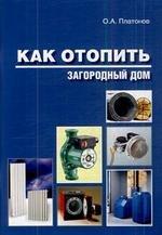 9785276017419: Gachev GD, Bibihin VV Diary of a modern philosopher / Gachev G.D., Bibikhin V.V. Dnevnik sovremennogo filosofa