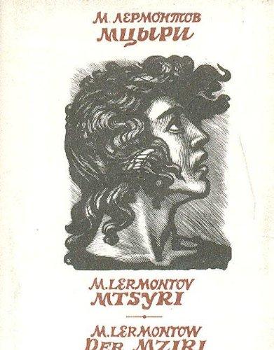 Der Mziri: Lermontow, M.