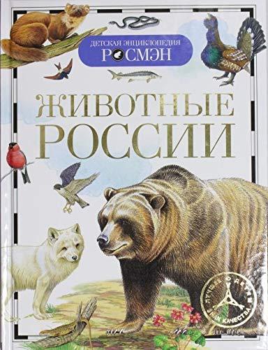 9785353057475: Zhivotnye Rossii