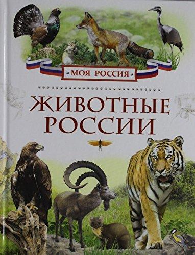 9785353072461: Zhivotnye Rossii