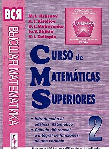 Curso de matemáticas superiores. Tomo 2: Introducción