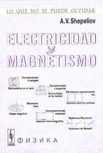 Mecanica analitica: F R Gantmajer