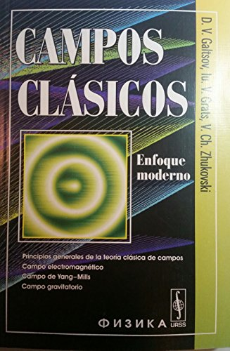9785354010462: Campos clásicos: enfoque moderno