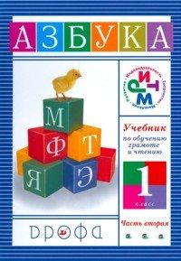 9785358038790: Testy. Russkiy yazyk. Vse razdely shkolnogo kursa. 5-7 klassy: uchebno-metodicheskoe posobie