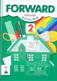 9785360015918: Angliski yazyk. 2 klass