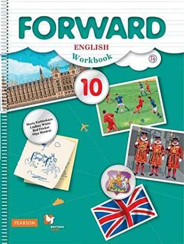 Forward English 10: Workbook / anglijskij jazyk: Maria Verbitskaya Lindsay