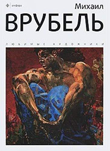 Mikhail Vrubel': Galat A.