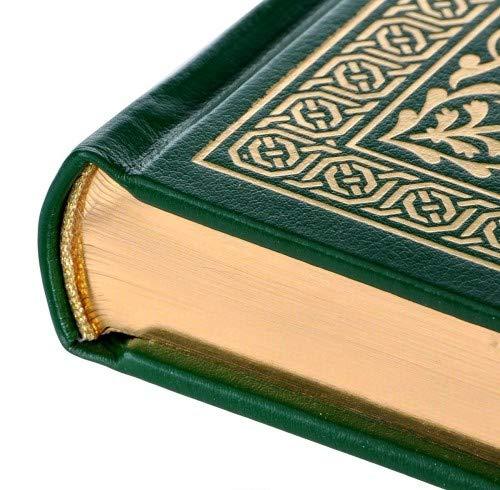 svjaschennyj koran (podarochnoe izdanie)