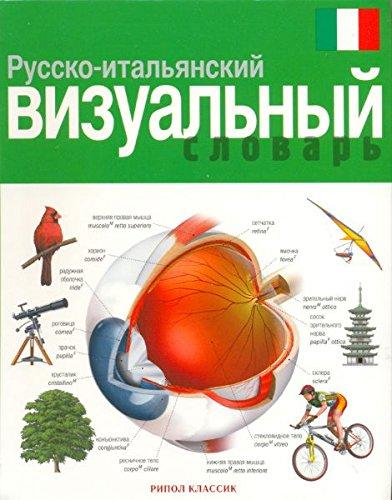 9785386005368: Russko ital ianskii vizual nyi slovar