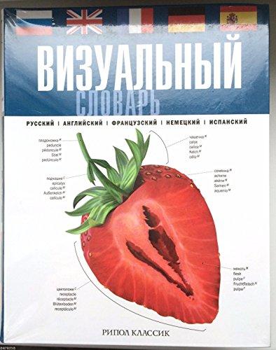 9785386018504: Visual slovar.russkiy.angliyskiy.frantsuzskiy.nemetskiy.ispansky / Vizualnyy slovar Russkiy, angliyskiy, frantsuzskiy, nemetskiy, ispanskiy 9500 terminov i opredeleniy, 2600 illyustratsiy, 350 tem
