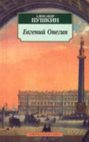 Evgenii Onegin: Pushkin, A S
