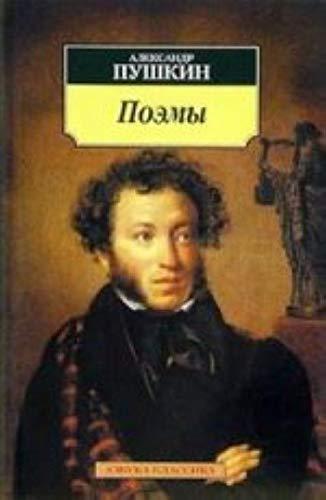 9785389031357: Aleksandr Pushkin. Poemy