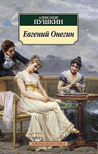 Evgenii Onegin (Paperback): A S Pushkin