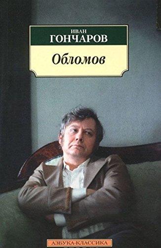 9785389104754: Oblomov (12+)