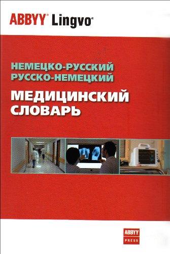 9785391000129: W�rterbuch der Medizin. Russisch-Deutsch / Deutsch-Russisch: Mit etwa 70 000 Fachbegriffen