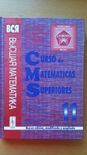 Curso de matemáticas superiores. Teoría de números.: Kiseliov A.I., Makárenko
