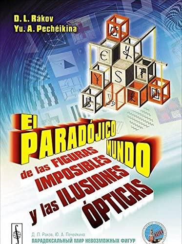 Un Mundo de Figuras Imposibles (Spanish Edition)