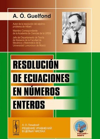 9785396005242: Resolución de ecuaciones en números enteros