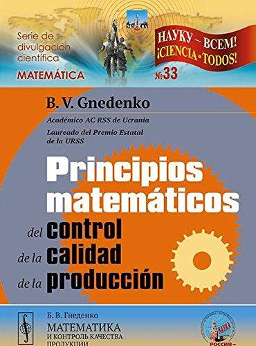 9785396005679: Principios matemáticos del control de la calidad de la producción